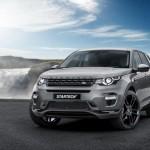Модифицированный Land Rover Discovery появился на автошоу