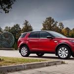 Обзор кроссовера Land Rover Discovery Sport